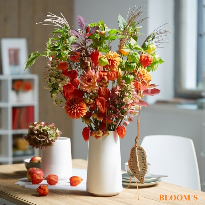 Herbstdeko mit Herbstblumen